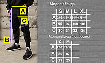 Карго штаны с лямками и принтом черные от бренда ТУР модель Ёсида (Yoshida) Подростковые Рост 140см - 188см., фото 3