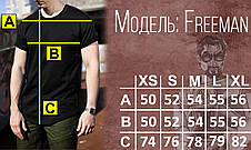 Футболка мужская белая удлиненная с лампасом Фриман (Freeman) от бренда ТУР размер XS, S, M, L, XL, фото 2