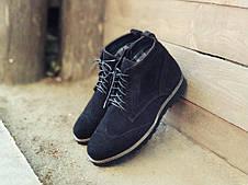 Демисезонные ботинки броги мужские черные замшевые 40-45, фото 2