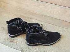 Демисезонные ботинки броги мужские черные замшевые 40-45, фото 3