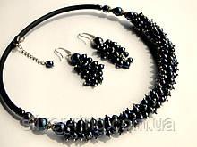 Намисто з чорного перлів