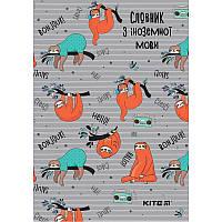 Словарь для записи иностранных слов 60 листов  Sloths Kite K19-407-1