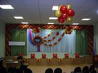 Оформление школьной сцены воздушными шарами.