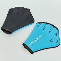 Перчатки для аквафитнеса SPEEDO 8069190309 L тест
