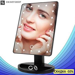 Зеркало для макияжа с LED подсветкой Large Led Mirror - косметическое зеркало на 22 светодиода (Черное) (s347)