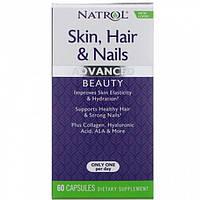 Витамины и минералы Natrol ADVANCED Skin+Hair+Nails (60 капс)