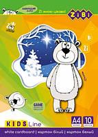 Картон білий А4 10арк двосторонній 180г/м2 Zibi Kids Line