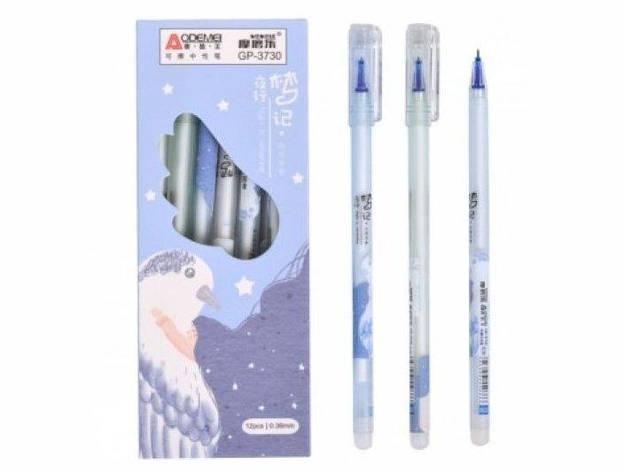 """Ручка GP-3730 """"пиши-стирай"""" гелевая син. 0,38мм. (12/144/1728), фото 2"""
