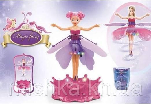 Літаюча лялька фея Frozen 2 види (зі светоми звуком)