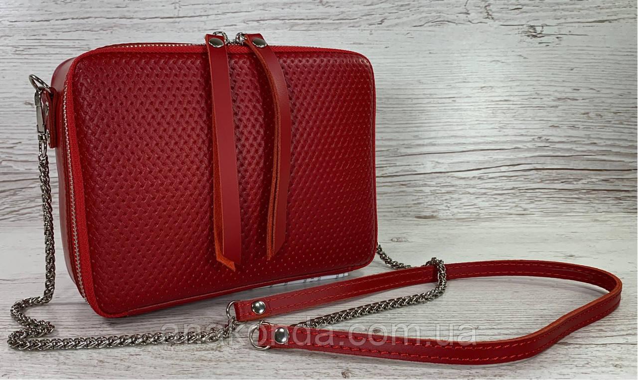 65-6 Натуральная кожа, Сумка женская через плечо красная Кожаная сумка женская из натуральной кожи красная