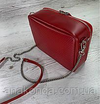 65-6 Натуральная кожа, Сумка женская через плечо красная Кожаная сумка женская из натуральной кожи красная, фото 2