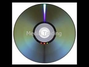 Arita DVD-R 4,7Gb 120min 8-16x (bulk 50)