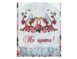Схема для бисера 45х220см. свадебный рушничок, фото 2