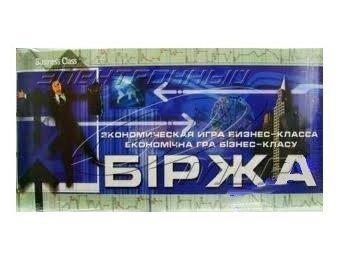 """Экономическая игра """"Биржа"""" 0403 Техн. (10)"""