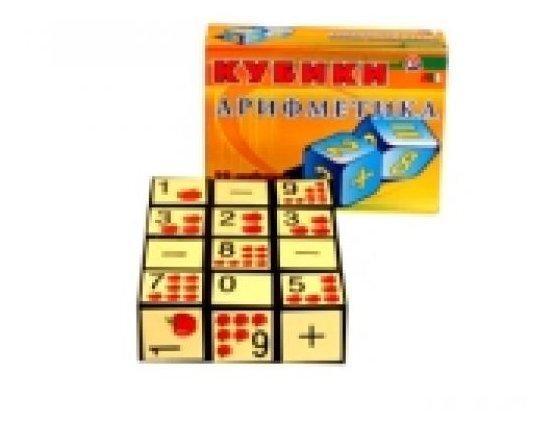 """Кубики пластмас. """"Арифметика"""" 0243 Техн (47)"""