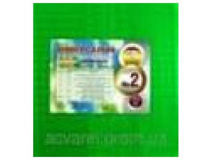 """Обложка Tascom """"Монетка"""" д/книг №2 универсальтная с тиснен. 22.5см. (50/1000)"""