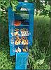 Сетка для сушки рыбы, грибов, сухофруктов Easyall-11 45x45x100см (RA 8811), фото 2