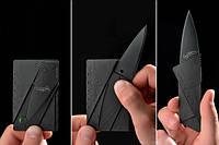 """Нож кредитка визитка """"CARDSHARP"""", фото 1"""