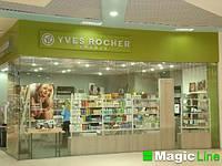 Оборудование магазина косметики и парфюмерии, торговая мебель, витрины, стеллажи
