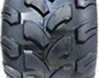 Мотошина, Моторезина, Мотопокрышка, Покрышка, Шина на Квадроцикл (ATV) 19/7 -8 SC (#ELIT)