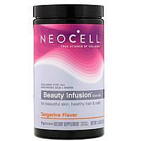 Комплекс для красоты волос, кожи и ногтей, Коллаген 1 и 3 типа, Гиалуроновая кислота + Биотин, Вкус Мандарина, Neocell, Beauty Infusion, порошок 330 г