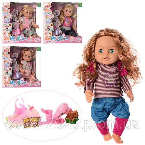 Умная Кукла с длинными волосами рус. 317013-13-5-13B7-B15