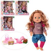 Умная Кукла с длинными волосами рус. 317013-13-5-13B7-B15, фото 1