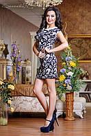 Платье 0739, фото 1