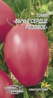 Насіння томату Бичаче Серце Рожеве 0,2 г, Насіння України