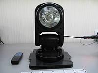 Поисковая фара прожектор P 001 HID55, ксенон 55 Вт - 4300 люмен,с дистанционным управлением на магните, фото 1