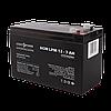Аккумулятор AGM LPM 12V - 7 Ah