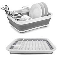 Складная силиконовая сушилка для посуды, фото 1
