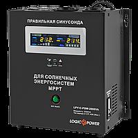 ИБП с правильной синусоидой LogicPower LPY-С-PSW-2000VA(1400W)MPPT24V для котлов и аварийного освещения, фото 1