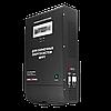 ДБЖ з правильною синусоїда LogicPower LPY-З-PSW-5000VA (3500W) MPPT 48V для котлів і аварійного освітлення