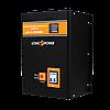 Стабілізатор напруги LogicPower LPT-W-10000RD BLACK (7000W)