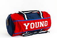 Спортивная стильная сумка YOUNG красная для зала и поездки