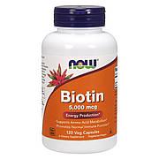 Биотин (В7) 5000 мкг, Now Foods, 120 гелевых капсул
