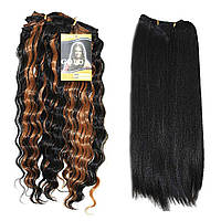 Волосы искусственные на трессах (прямые/вьющиеся)