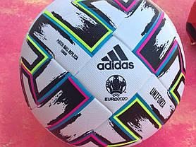 Мяч футбольный Adidas Uniforia  Euro 2020/адидас/евро/для футбола, фото 3