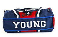 Спортивная стильная сумка YOUNG синяя для зала и поездки