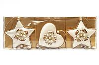 Набор из трех тканевых фигурок с бисером, 8см (430079)