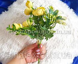 Искусственный букет, гортензия и ранункулюс, 25см, Жёлтый (сп7нг-3025), фото 3