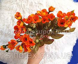 Искусственный букет весенника, 30см, Оранжевый (сп7нг-2855), фото 3