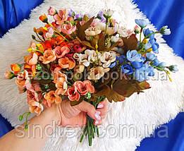 Искусственный букет весенника, 30см, Цвет - на фото (сп7нг-2857), фото 2