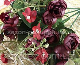 Букет ранункулюсов с блеском, 27см, букет декор, Бордо (сп7нг-2928), фото 3