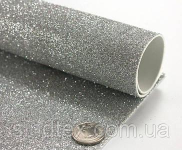 Фоамиран глиттерный 1,6 мм, без клеевой основы 30х20см, Серебро (сп7нг-0215)