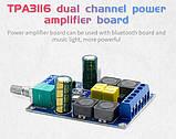 DIY Усилитель мощности 2*50 Вт TPA3116D2 плата +измеритель уровня + Bluetooth 5,0  модуль, набор сделай сам., фото 2