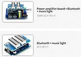 DIY Усилитель мощности 2*50 Вт TPA3116D2 плата +измеритель уровня + Bluetooth 5,0  модуль, набор сделай сам., фото 7