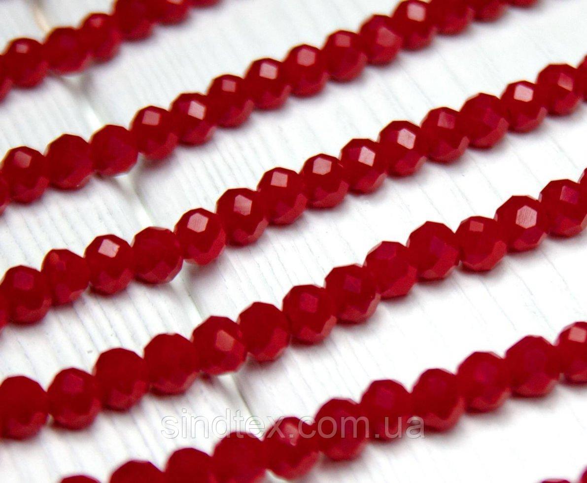 Бусины хрустальные (Рондель)  6х4мм пачка - 95-105 шт, непрозрачные красные глянцевые (сп7нг-1498)