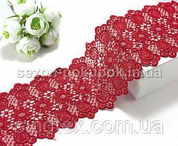 Кружево гипюр макраме 8,5 см, 19 метров, Красное (сп7нг-3531), фото 3